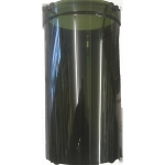 Eheim Classic 600 2217 External Filter Canister 2217 Part 7275500