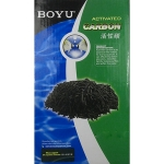 Boyu Orca TL450 Activated Carbon Pouch 500g