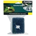 Pond One Pondmaster 3,600 Sponge Foam 17s