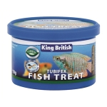 King British Red Tubifex 10G