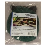 Pond Cover Net 2x3m 6 Pegs